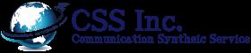 クラウド型PBX・IP電話・IPフォンをお探しなら株式会社CSS