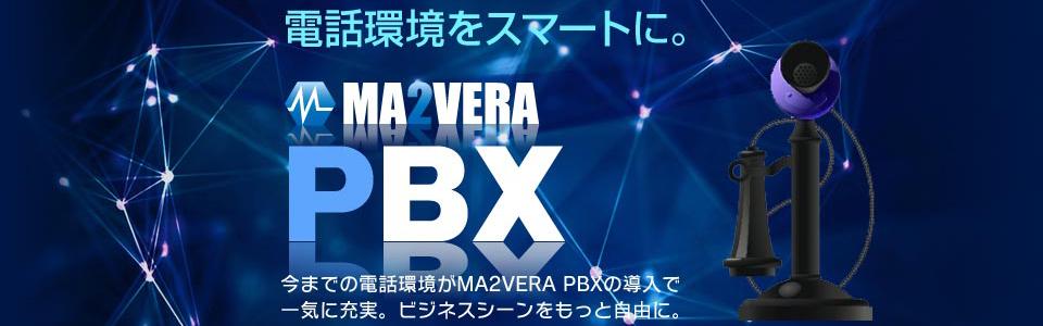 business-ma2vera001