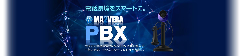 ma2vera-pbx-001