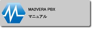 manual_ma2vera-pbx